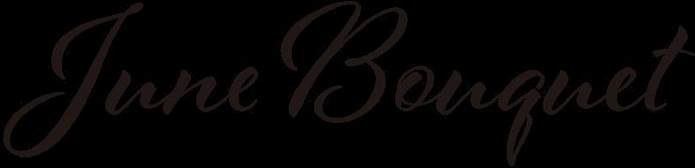 たまプラーザのフラワーアレンジメント教室 June-Bouquet(ジューンブーケ)